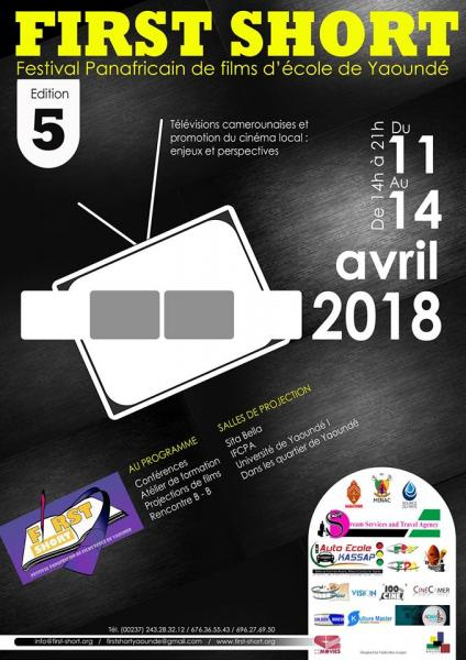 Festival First Short de Yaoundé 2018