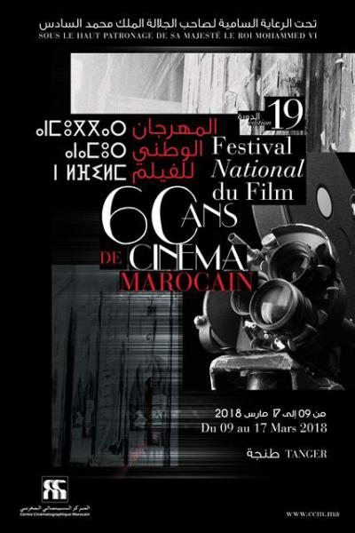 Festival National du Film de [...]