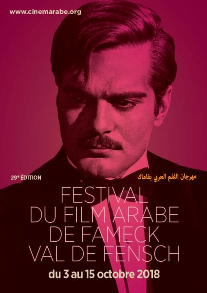 Festival du Film Arabe de Fameck/ [...]