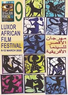 Luxor African Film Festival - LAFF 2020