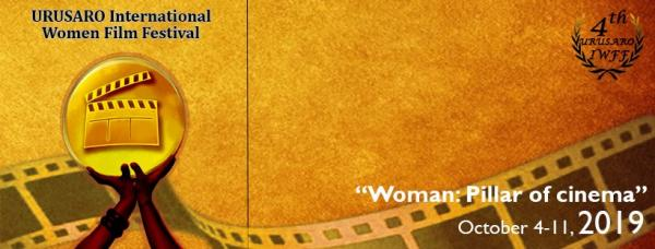 Urusaro International Women Film Festival 2019