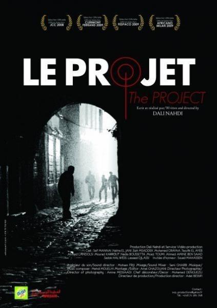 Projet (Le)
