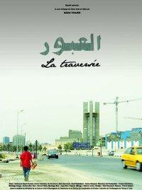 Traversée (La) | Al Oubour | [...]