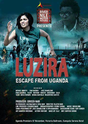 Luzira. Escape from Uganda