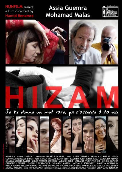 Hizam (Belt)