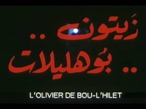 Olivier de Boul'Hilet (L')