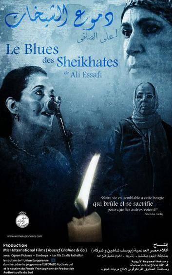 Blues des Chikhates (Le)