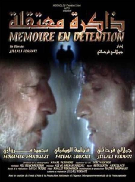 Memory in Detention