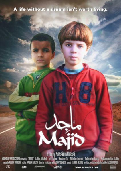 film marocain majid complet
