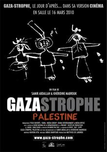 GAZA-STROPHE, Palestine