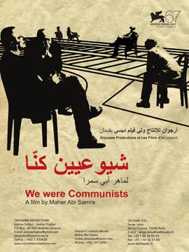 We Were Communists