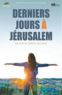 Thanator (Last Days in Jerusalem)