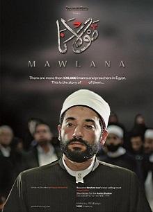 Mawlana (Our Preacher) - [...]