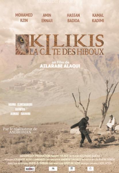 Kilikis… la cité des hiboux
