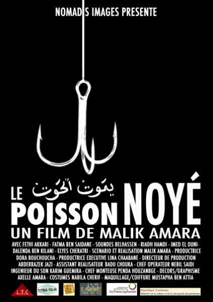 Poisson noyé (Le)