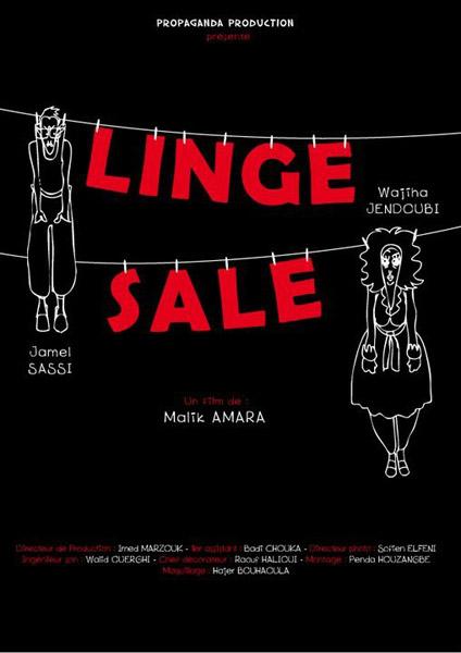 Linge sale - صابون [...]