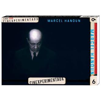 Marcel Hanoun, A Lesson in Cinema