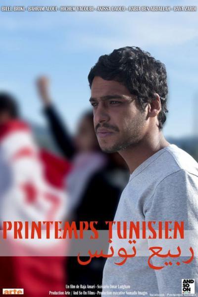 Printemps tunisien (Rabii Tounes)