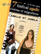 Camille et Jamila
