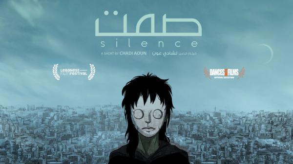 Silence (Samt) - صمت