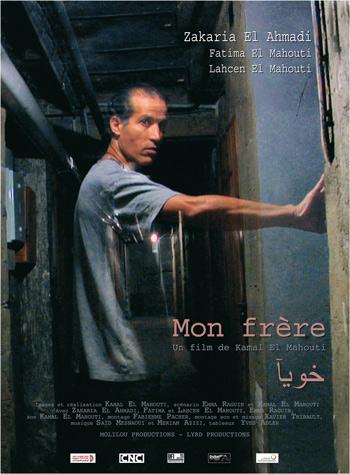 My brother [El Mahouti]