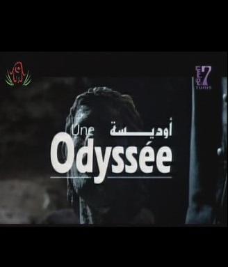 Odyssée (L') | Al Oudyssa