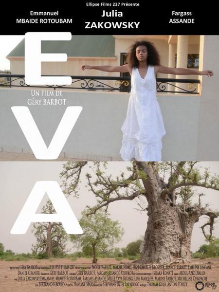 Eva - ايفا