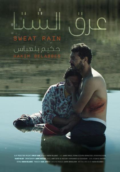 Pluie de sueur (Sweet Rain) - عرق [...]