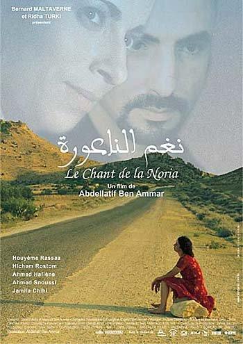 Chant de la Noria (Le)