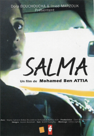 SELMA de Mohamed Ben ATTIA (19mn)