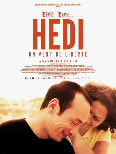 Hedi - نحبك هدي