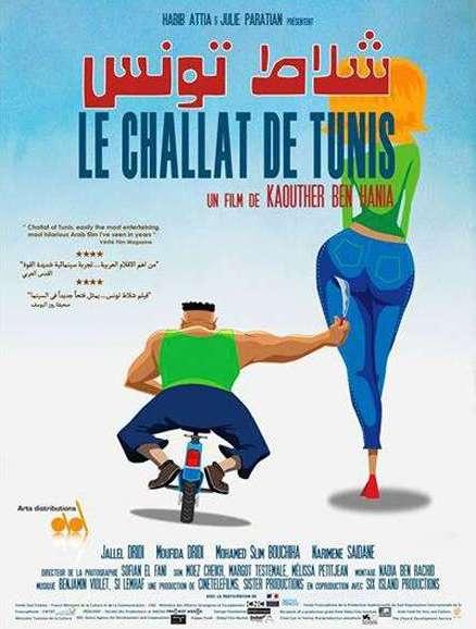 Challat Of Tunis