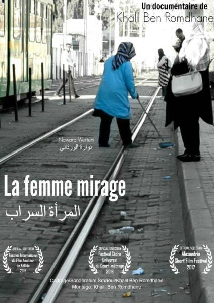 Femme mirage (La)