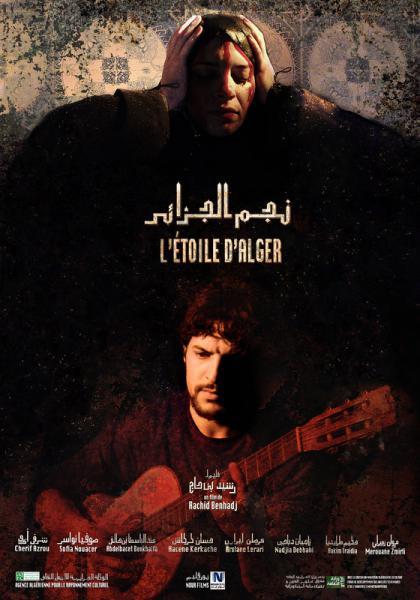 Etoile d'Alger (L')