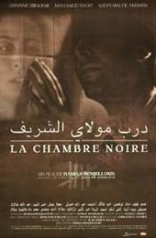film derb moulay chrif