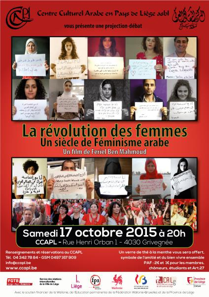 Feminists, Inshallah. The story of Arab feminism