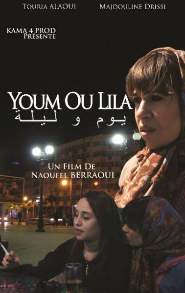 Youm ou Lila