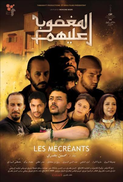 AfricAvenir présente Les Mécréants de Mohcine Besri [...]