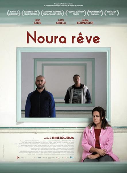 Noura Dreams