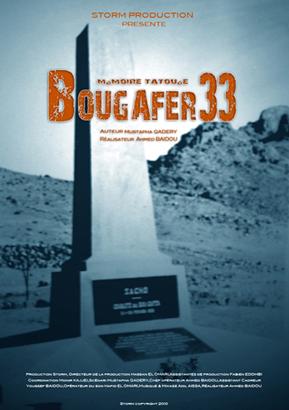 Bougafer 33