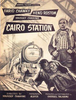 Gare centrale | باب [...]