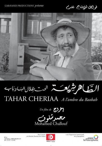 Tahar Chériaa - A l'ombre du baobab
