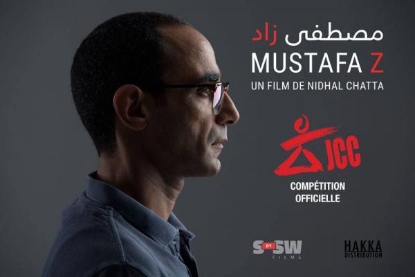 Mustafa Z - مصطفى [...]