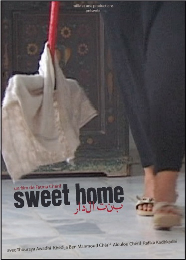 Sweet home (Bent eddar) [real: Fatma Chérif]