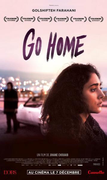 Go home - روحي