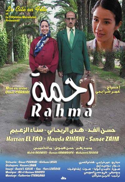 film marocain tara2if asdi9a2