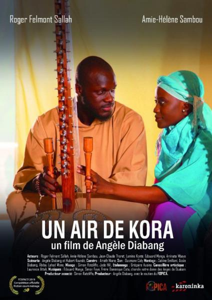 An air of kora