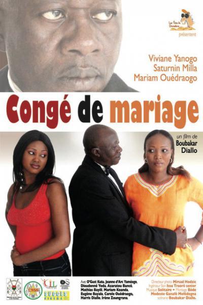 Congé de mariage