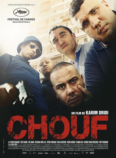 Chouf - شوف - [dir. K. Dridi]
