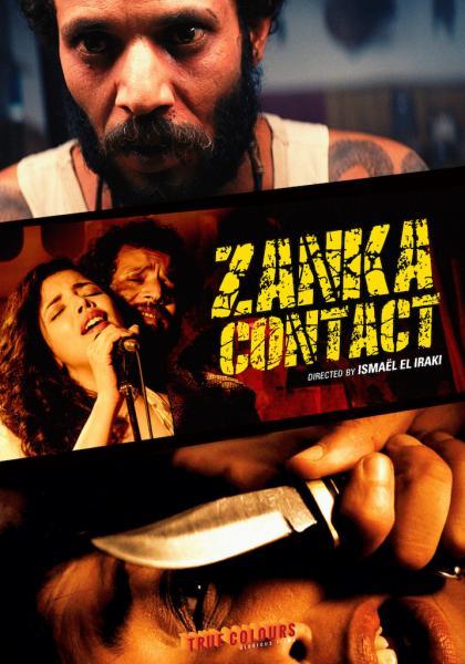 Burning Casablanca (Zanka Contact)
